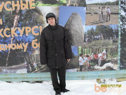 Фото мужчины sania2040, Копейск, Россия, 30