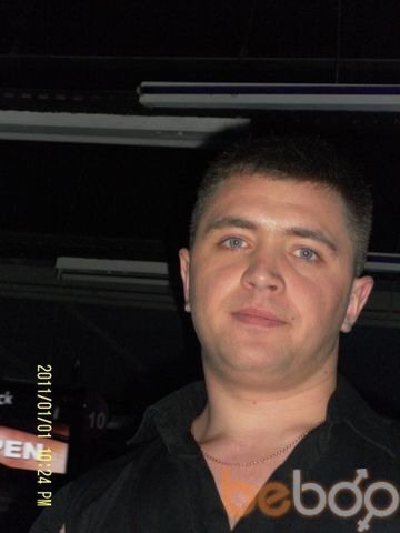 Фото мужчины DIMMA, Красноармейск, Украина, 27