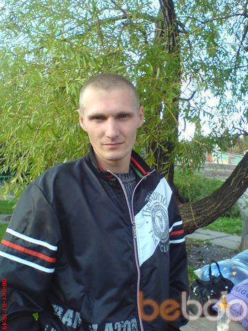 Фото мужчины senyja, Кривой Рог, Украина, 33