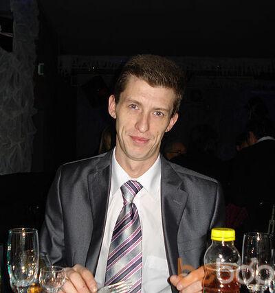 Фото мужчины darkvirus, Абдулино, Россия, 34