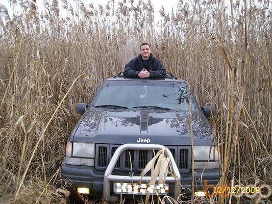Фото мужчины Серега 7777, Запорожье, Украина, 37