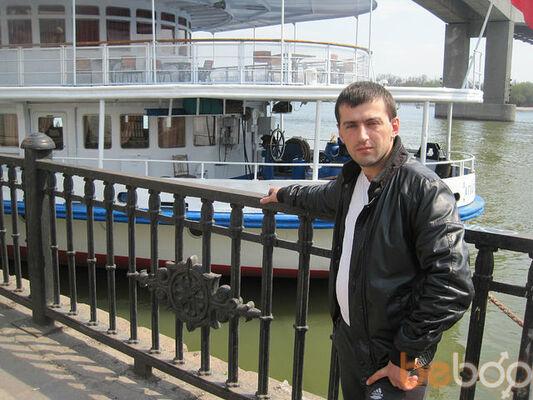 Знакомства Каспийске Фото
