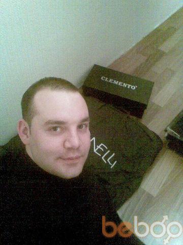 Фото мужчины vladlen, Караганда, Казахстан, 35