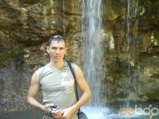 Сайт знакомств днепропетровск гей
