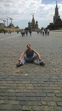 Фото мужчины Саша, Москва, Россия, 29