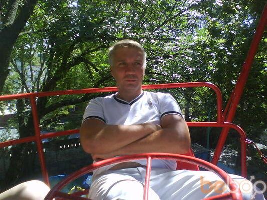 знакомств таганрогские сайты