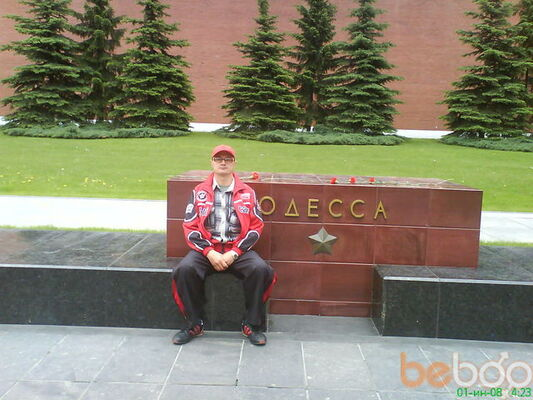 Фото мужчины aleks452, Вознесенск, Украина, 55