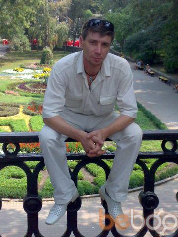 Фото мужчины Serg, Донецк, Украина, 41