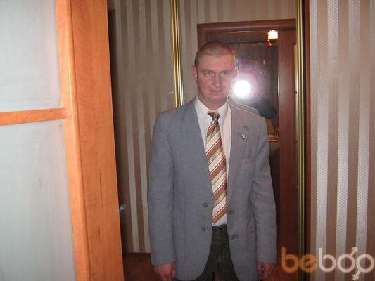 Фото мужчины Sergi7997, Гродно, Беларусь, 34