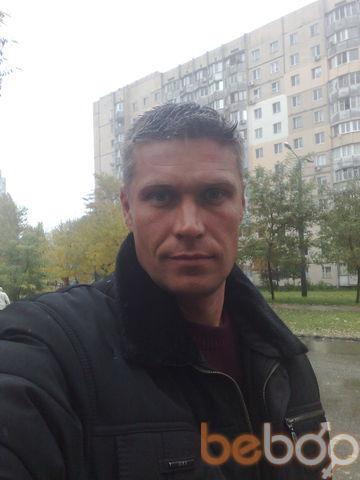 Фото мужчины Беля, Одесса, Украина, 40