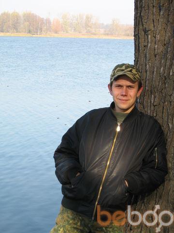 Фото мужчины kalina, Киев, Украина, 34