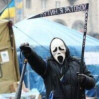Фото мужчины Олег, Киев, Украина, 34