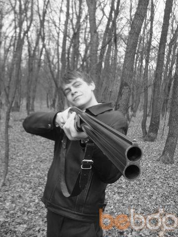 Фото мужчины edgerik, Кишинев, Молдова, 29