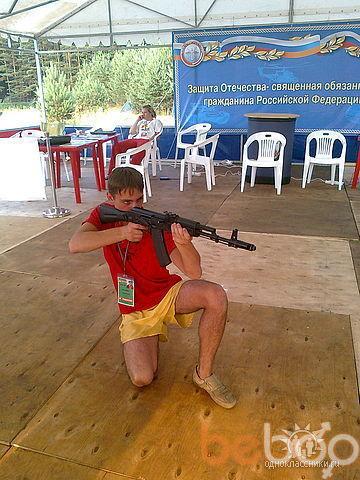 Фото мужчины vitamin, Кишинев, Молдова, 26