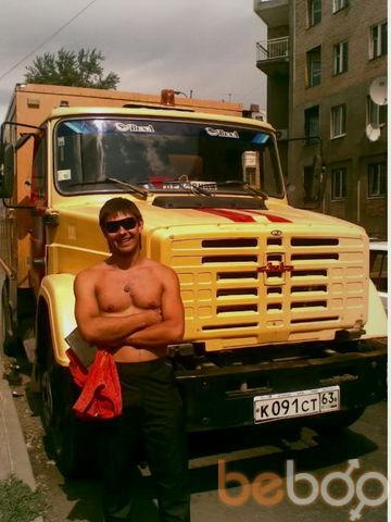 Фото мужчины рома, Нижний Новгород, Россия, 30