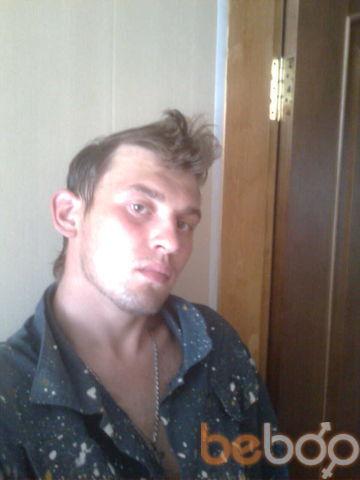 Фото мужчины MJ2804, Улан-Удэ, Россия, 28