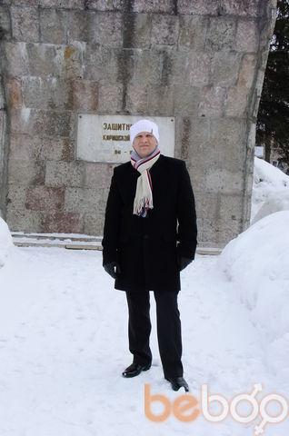 Фото мужчины Женя, Кириши, Россия, 41