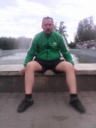 Фото мужчины pizdoliz, Барнаул, Россия, 32