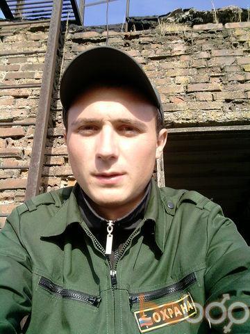 Фото мужчины poliv978, Сальск, Россия, 30