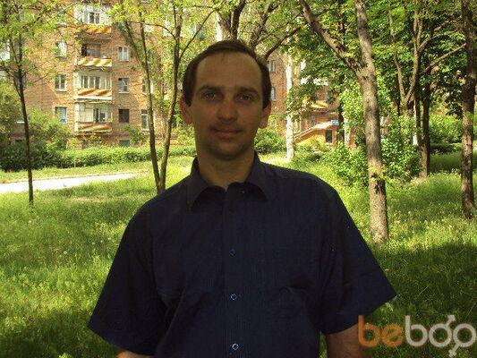 Фото мужчины vitalius, Запорожье, Украина, 38