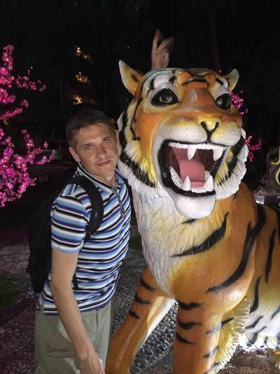 Фото мужчины Евг, Москва, Россия, 32