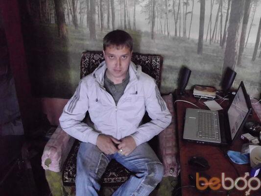 Фото мужчины ytvbw, Караганда, Казахстан, 27