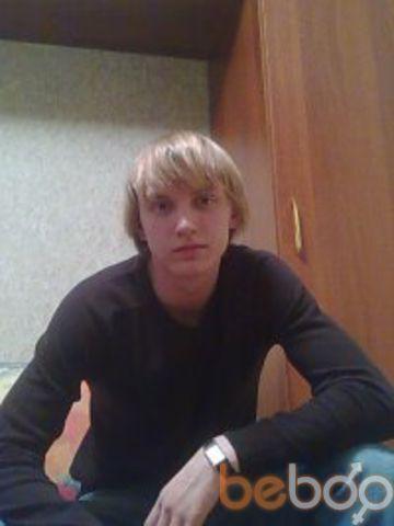 Фото мужчины Паразит, Нижний Новгород, Россия, 25
