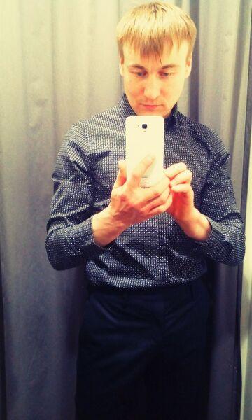 Фото мужчины Макс, Киров, Россия, 32