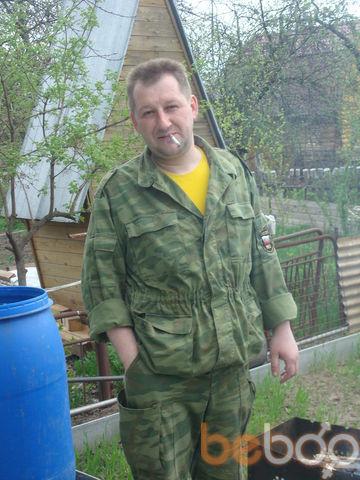 Фото мужчины олег, Ступино, Россия, 44