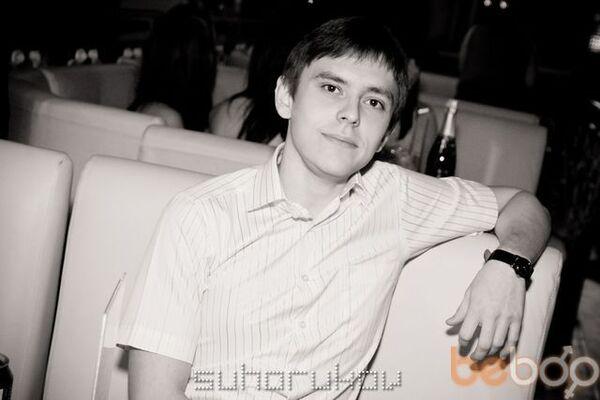 Фото мужчины Alexandr, Уфа, Россия, 28