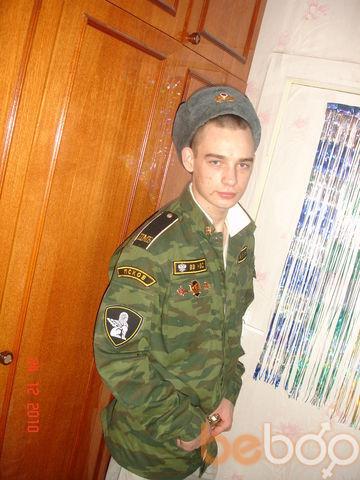Фото мужчины вася, Сыктывкар, Россия, 27