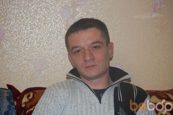 Фото мужчины buchek1, Харьков, Украина, 37