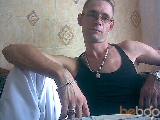 Фото мужчины Rurik200177, Москва, Россия, 40