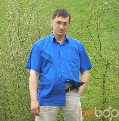 Фото мужчины Misha, Ужгород, Украина, 40