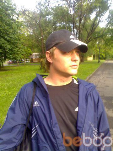 Фото мужчины MaXiM28, Кривой Рог, Украина, 35