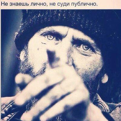 Фото мужчины PrAsToYPaReN, Йошкар-Ола, Россия, 20