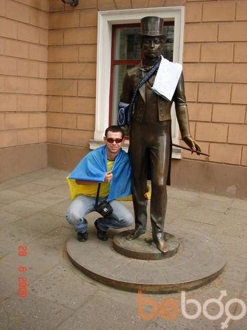 Фото мужчины ma4o, Тирасполь, Молдова, 31