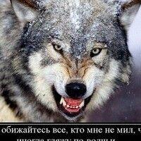 Фото мужчины Aleks, Владивосток, Россия, 29