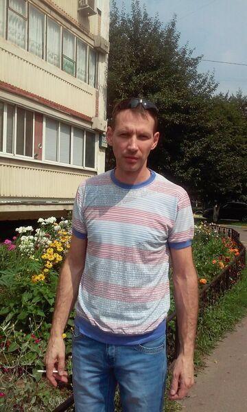 Фото мужчины Дмитрий, Одинцово, Россия, 38