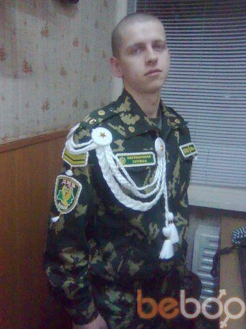 Фото мужчины Andrulik91, Гомель, Беларусь, 25