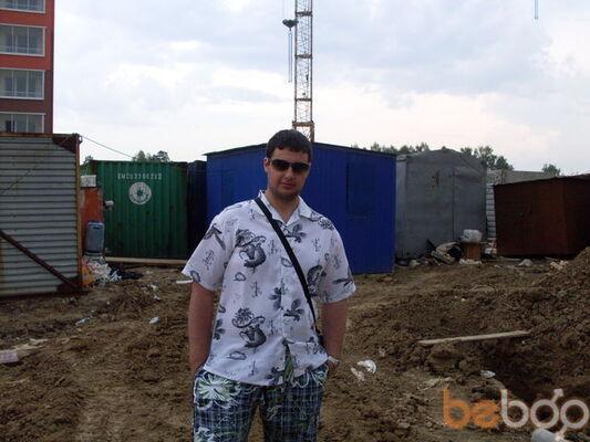 Фото мужчины vazgen, Томск, Россия, 27