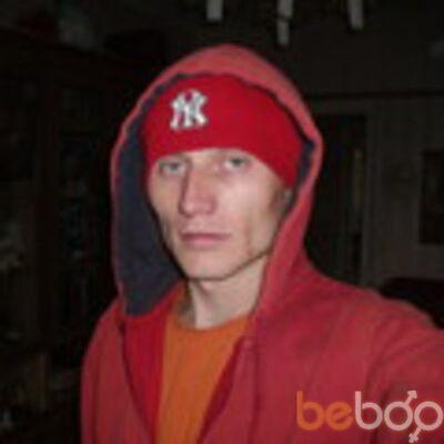 Фото мужчины Viktor, Алматы, Казахстан, 35