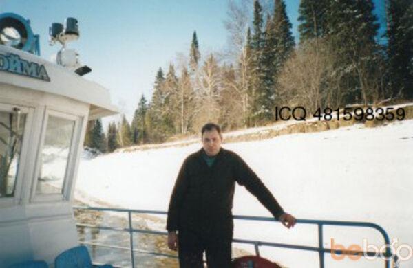 Фото мужчины Nikm2010, Воронеж, Россия, 44