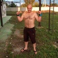 Фото мужчины Димон, Старый Оскол, Россия, 37