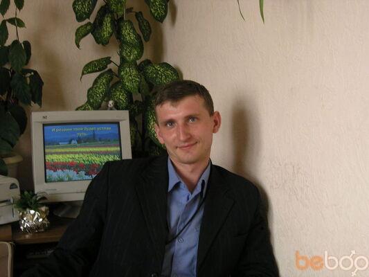 Фото мужчины Dmitriy, Красноярск, Россия, 39