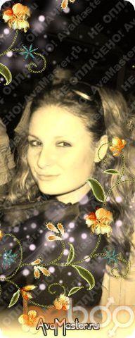 Фото девушки Катюшка, Винница, Украина, 26