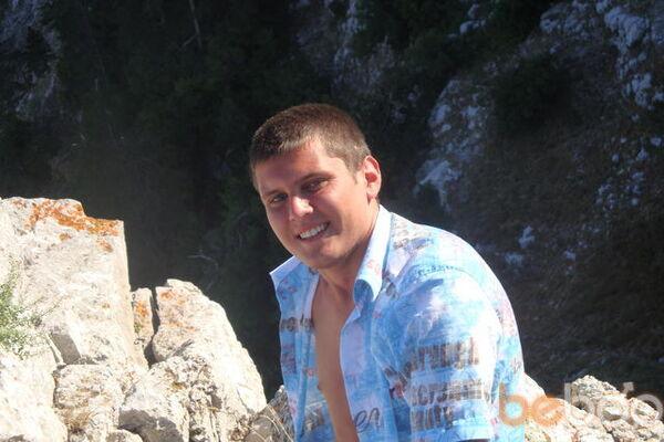 Фото мужчины Maximus, Донецк, Украина, 37