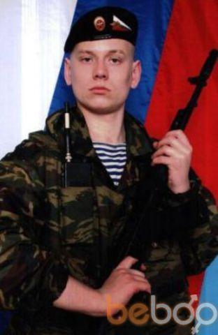 Фото мужчины piligrim1983, Энгельс, Россия, 34
