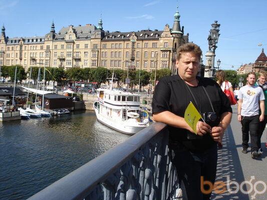Фото мужчины Anri, Рига, Латвия, 46