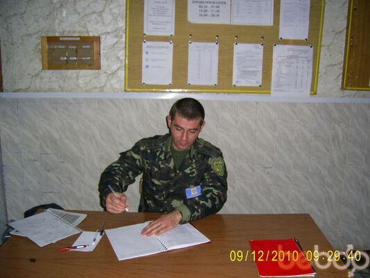 Фото мужчины erlan, Котовск, Украина, 40